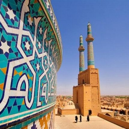 shot of a mosque in yazd